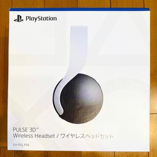 【新品・未使用】PS5 PULSE3D ワイヤレスヘッドセット プレステ