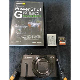 Canon - Canon G7X MarkⅡ 美品