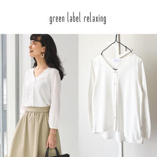 green label relaxing - green label relaxing シャツライクフロントボタンカットソー
