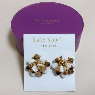ケイトスペードニューヨーク(kate spade new york)のケイト・スペード  ピアス(ピアス)