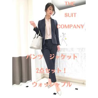 THE SUIT COMPANY - スーツカンパニー レディースパンツスーツ