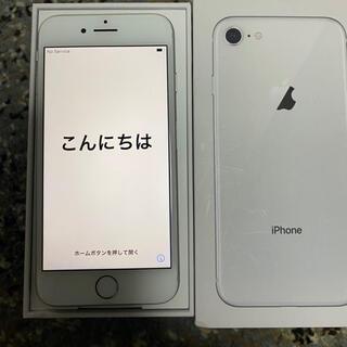 iPhone - iPhone8 64G ホワイト☆美品☆ SIMフリー