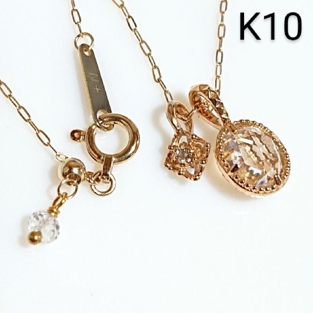 NOJESS(ノジェス)の■出品15日まで■ Nojess K10 ダイヤモンド付 2チャームネックレス レディースのアクセサリー(ネックレス)の商品写真