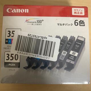 キヤノン(Canon)のインク(ペン/マーカー)