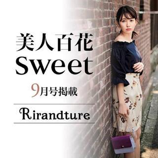 Rirandture - 小嶋陽菜さん着用【リランドチュール】フラワーコクーンスカート