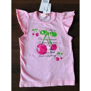 ウィルメリー(WILL MERY)の新品☆ウィルメリー 90 女の子 半袖 Tシャツ チェリー ピンク ノースリーブ(Tシャツ/カットソー)