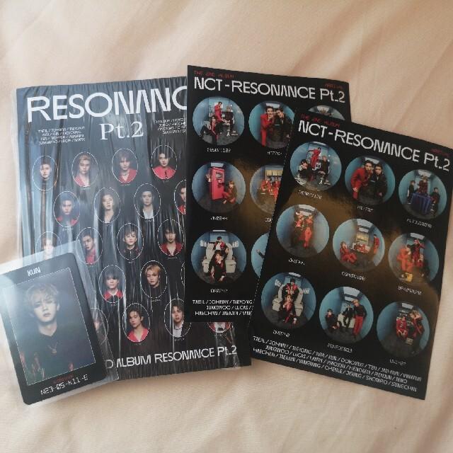 NCT2020 resonance arrival アクセスカード クン   エンタメ/ホビーのCD(K-POP/アジア)の商品写真