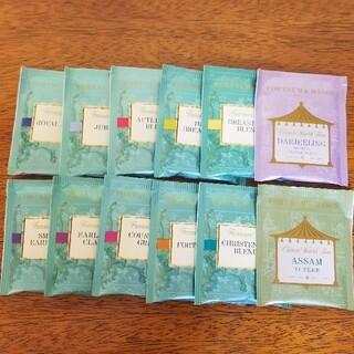 フォートナム&メイソンお試しティーバッグセット12種類(茶)