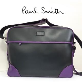 Paul Smith - Paul Smith JEANS ショルダーバッグ 黒×紫