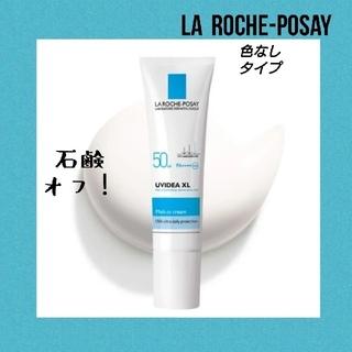 LA ROCHE-POSAY - ラロッシュポゼ  UVイデア XL 30ml