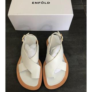 ENFOLD - エンフォルド 【新品】¥42900‼️