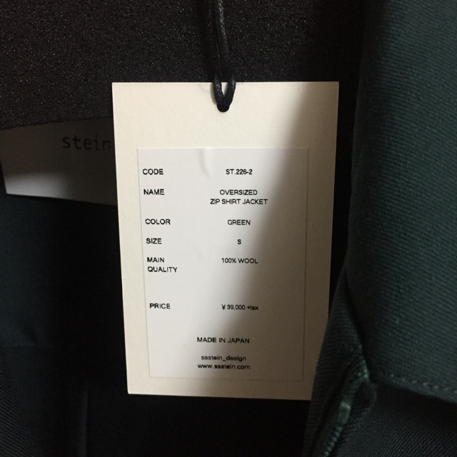 stein Oversized Zip Shirt Jacket   メンズのトップス(シャツ)の商品写真