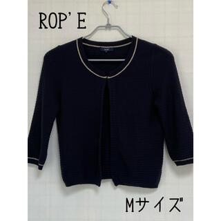 ROPE - ⭐️ROP'E⭐️サマーニットカーディガンレディースM トップス アウター