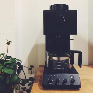 ツインバード(TWINBIRD)の【値下げ対応可】ツインバード 全自動コーヒーメーカー【CM-D457B】(コーヒーメーカー)