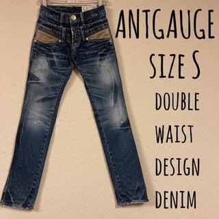 アントゲージ(Antgauge)のANTGAUGE double waist design denim S(デニム/ジーンズ)