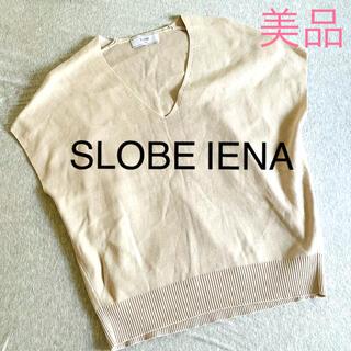 IENA SLOBE - 【美品】SLOBE IENA 春夏用プルオーバーニット