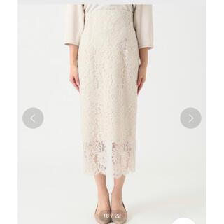 ノーブル(Noble)のスワン様専用 NOBLE  リバーレースIラインスカート(ロングスカート)