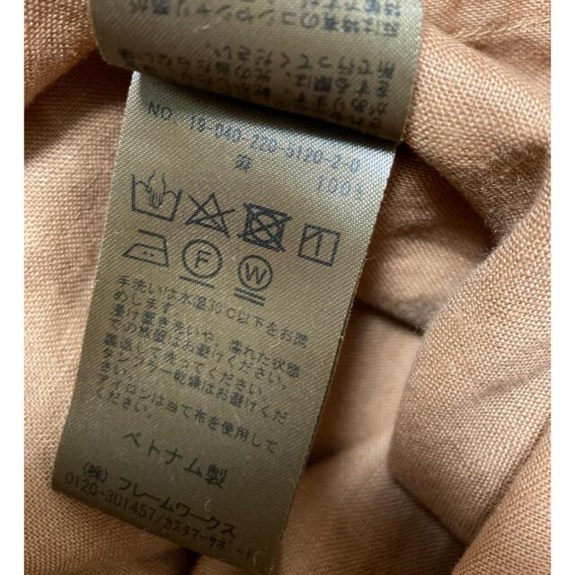 FRAMeWORK(フレームワーク)のプロフ必読☆にこたろ様専用 レディースのワンピース(ロングワンピース/マキシワンピース)の商品写真