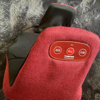 座り型マルチマッサージャー スワロ THRIVE PREMIUMマッサージ機(マッサージ機)