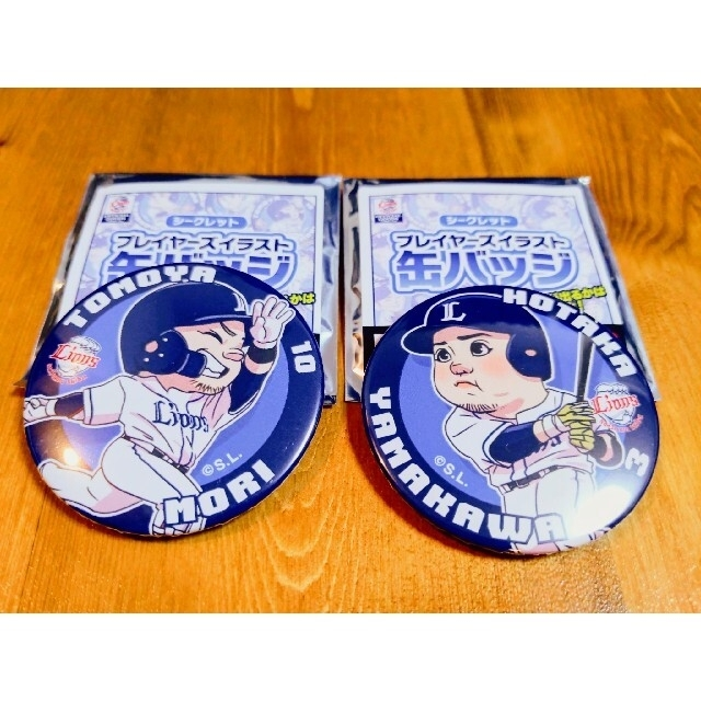 【2つセット】西武ライオンズ プレイヤーズイラスト 缶バッジ スポーツ/アウトドアの野球(応援グッズ)の商品写真