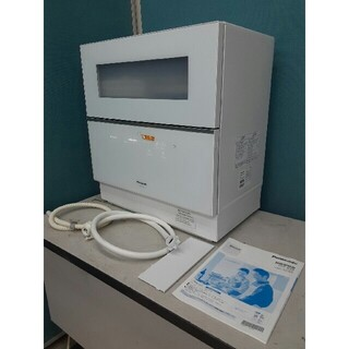Panasonic - 2020年製 パナソニック食器洗い乾燥機 ナノイーX搭載 NP-TZ300-W