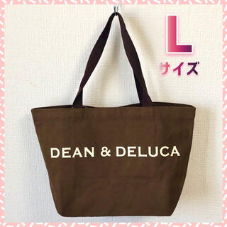 DEAN & DELUCA - DEAN&DELUCA トートバッグ ブラウン Lサイズ キャンバストート 新品