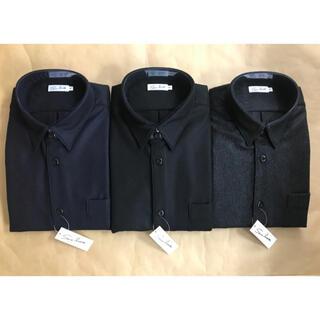 COMME des GARCONS - 【美品】sans limite サンリミットフラノボックスカラーシャツ1