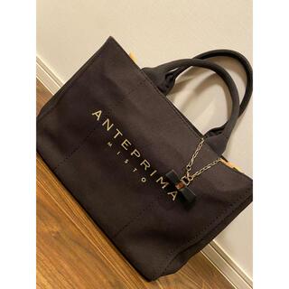 アンテプリマ(ANTEPRIMA)のANTEPRIMA  新品 黒(トートバッグ)