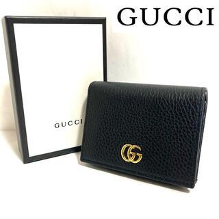 Gucci - 【正規品】新品未使用✨Gucci グッチ 折財布