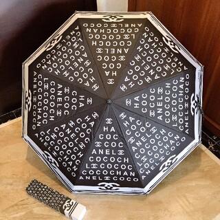 CHANEL - ChANELノベルティ 自動折り畳み傘¤