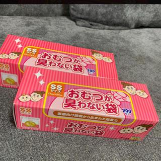 ボス(BOSS)の【新品・未使用】BOS おむつが臭わない袋 SSサイズ 2セット(紙おむつ用ゴミ箱)