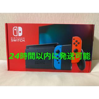 ニンテンドースイッチ(Nintendo Switch)の【新品】Switch 任天堂スイッチ本体 ニンテンドウ ネオン(家庭用ゲーム機本体)