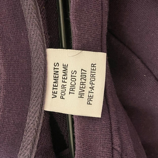 Balenciaga(バレンシアガ)のvetements unskinny メンズのトップス(スウェット)の商品写真