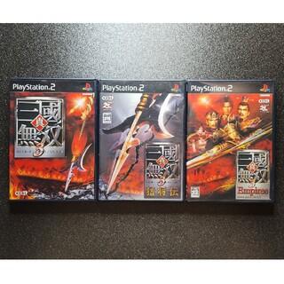 コーエーテクモゲームス(Koei Tecmo Games)の真・三國無双3 猛将伝 Empires PlayStation2(家庭用ゲームソフト)