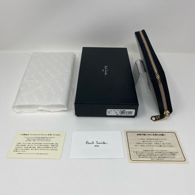 Paul Smith(ポールスミス)の新品☺︎Paul Smith ポールスミス 長財布 ブラック ラビット 黒 メンズのファッション小物(長財布)の商品写真