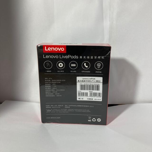 Lenovo(レノボ)の 新品 Lenovo live pods lp1s 黒 ワイヤレスイヤホン   スマホ/家電/カメラのオーディオ機器(ヘッドフォン/イヤフォン)の商品写真