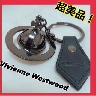ヴィヴィアンウエストウッド(Vivienne Westwood)のヴィヴィアンウエストウッド Vivienne Westwood キーホルダー(キーホルダー)