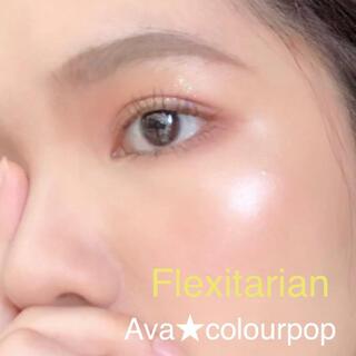 colourpop - colourpop 名作ハイライト【Flexitarian】新品ラスト1点