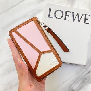 LOEWE - 【新品】LOEWE ロエベ パズル フラグメントケース カード/コインケース