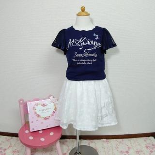 mezzo piano junior - ぽつ様お取り置き765 メゾピアノ 袖チュール Tシャツ 150 140