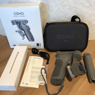 iPhone - DJI Osmo Mobile 3 combo