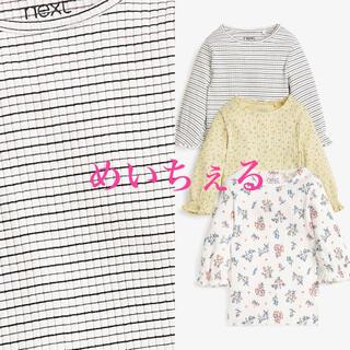 NEXT - 【新品】next ベージュ 小花柄リブTシャツ3枚組(オールド)