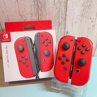 Nintendo Switch - 美品 人気カラー 廃盤レッドSwitch 左右セット ジョイコンJoy-Con