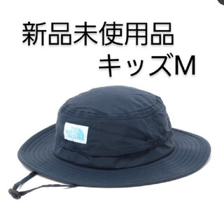 THE NORTH FACE - 新品未使用 THE NORTH FACEキッズ KMサイズホライズンハット