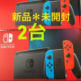 Nintendo Switch - 【2台】Nintendo Switch 任天堂スイッチ 本体 新品 新型