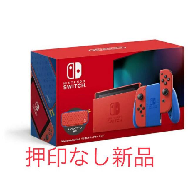 Nintendo Switch(ニンテンドースイッチ)のNintendo Switch 本体 マリオレッド×ブルー 押印なし 新品 エンタメ/ホビーのゲームソフト/ゲーム機本体(家庭用ゲーム機本体)の商品写真