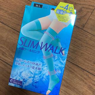 SLIMWALK   美脚クールロング M〜Lサイズ