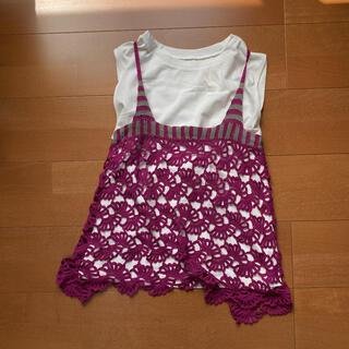 クローラ(CROLLA)のCROLLA クローラ ワールド アクアガール 透かし編み ラップベスト(カットソー(半袖/袖なし))