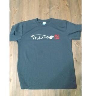 ツララ ドライTシャツ Lサイズ(ウエア)