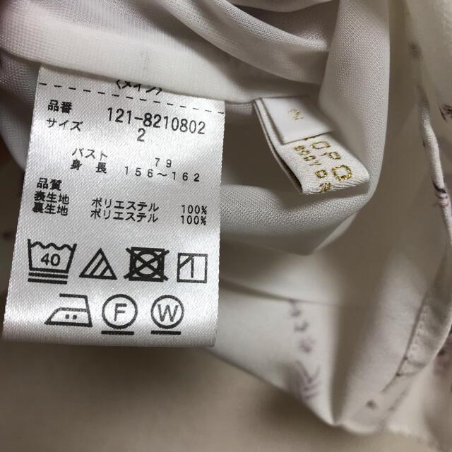 PROPORTION BODY DRESSING(プロポーションボディドレッシング)のaya様専用 3点分 レディースのトップス(シャツ/ブラウス(長袖/七分))の商品写真